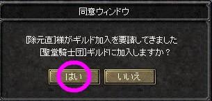 f0078734_1913630.jpg