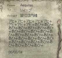 b0032347_1552557.jpg