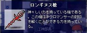 f0006451_18472510.jpg