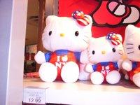 ニューヨークおもちゃ屋めぐり_f0088456_13515161.jpg