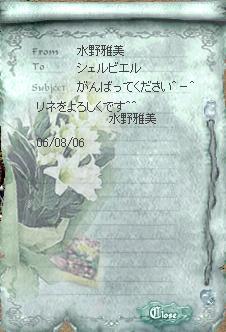 c0075270_744472.jpg