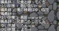 a0044572_1331583.jpg