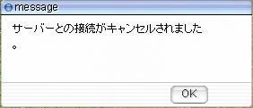 a0055677_22121988.jpg