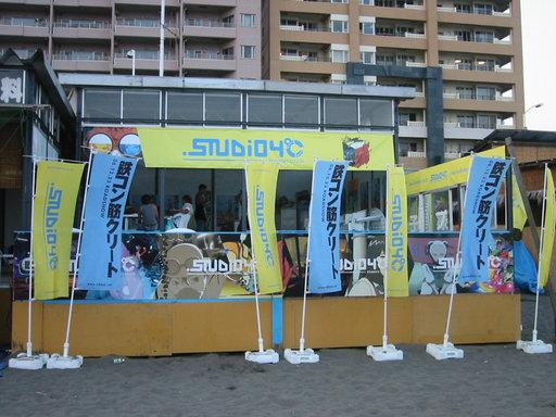 江ノ島へサイクリング_b0003577_1555298.jpg