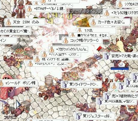 a0065485_1593067.jpg