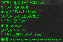 c0017886_13381744.jpg