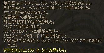 f0004387_1384799.jpg