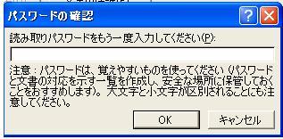b0067595_6522821.jpg