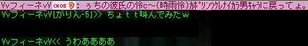 c0079202_10394144.jpg