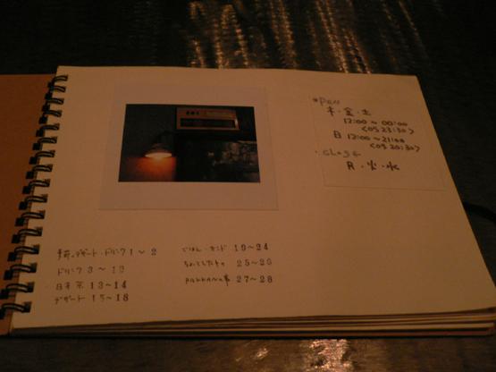 f0019610_1681783.jpg