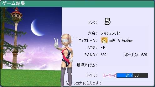 b0033612_834566.jpg
