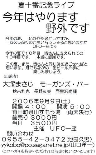 d0032114_14194293.jpg