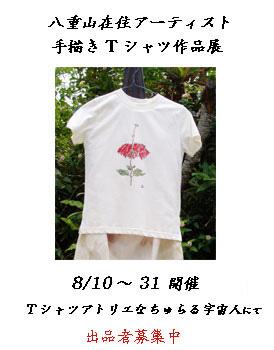b0013917_1511585.jpg