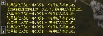 d0014321_1527322.jpg