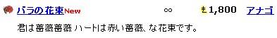 f0065721_20425185.jpg