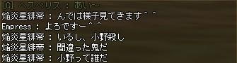 f0059225_1183582.jpg