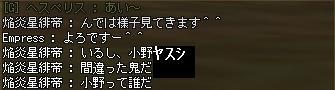 f0059225_123337.jpg