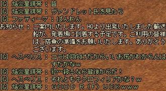 f0059225_191925.jpg