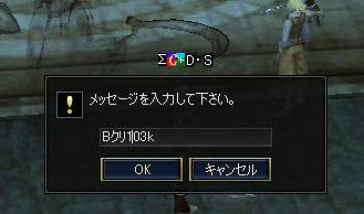 f0091429_23212052.jpg