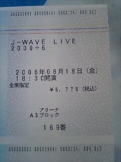 b0097451_1158015.jpg
