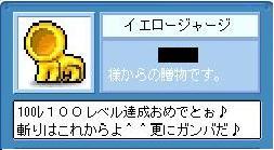 d0083651_22461485.jpg