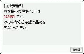 d0044652_14585344.jpg