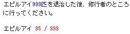 e0029558_1833374.jpg