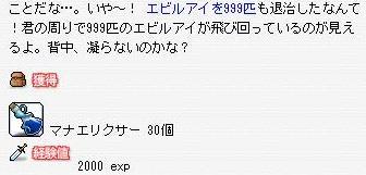 e0029558_1871335.jpg