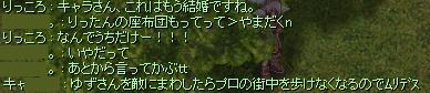 d0083165_22361127.jpg