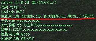 b0036369_0435657.jpg