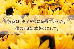 e0094270_7235277.jpg