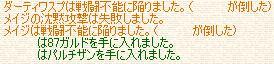 f0070573_12332418.jpg