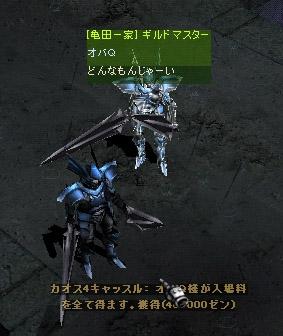 f0094680_1725186.jpg
