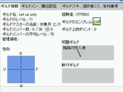 b0078381_1415713.jpg