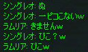 c0056384_15242660.jpg