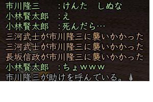 b0052588_1415772.jpg