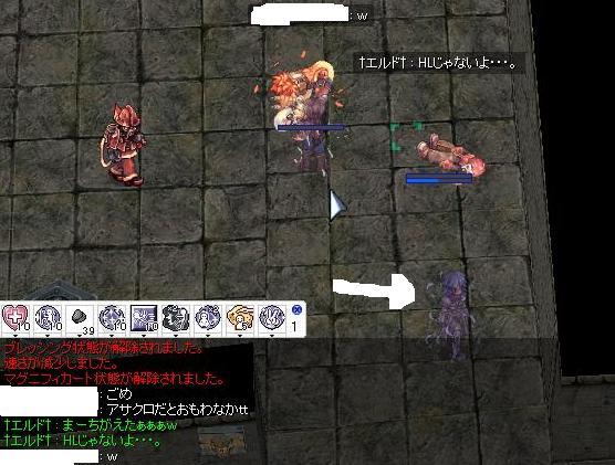 f0037488_0174446.jpg