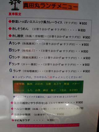 b0092990_1404586.jpg