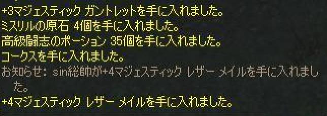 b0080594_3244081.jpg