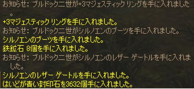 b0080594_3264555.jpg