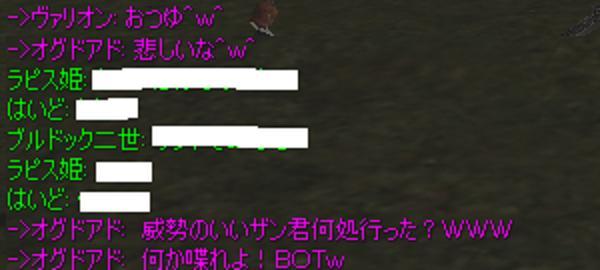 b0080594_3294013.jpg