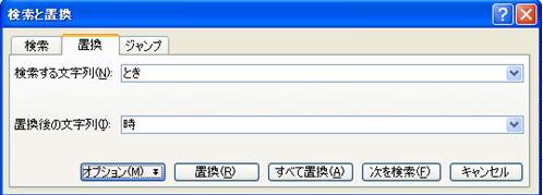 b0067595_74066.jpg