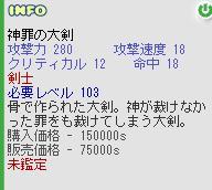 b0094998_9425955.jpg