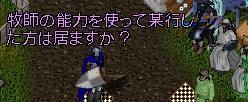 e0068900_174956.jpg
