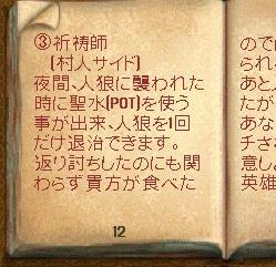 e0068900_1791544.jpg