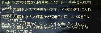d0055501_1447766.jpg