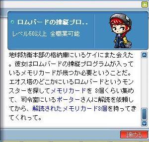 f0087701_14175140.jpg