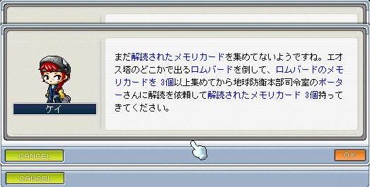 f0087701_14254736.jpg