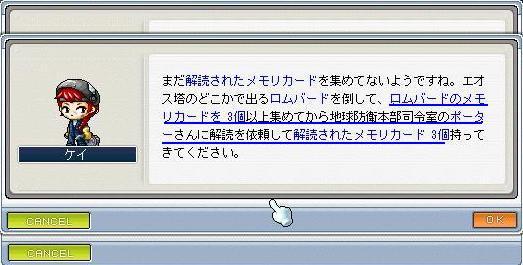 f0087701_1427893.jpg