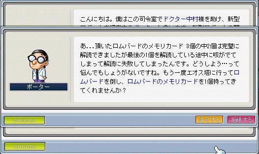 f0087701_1431895.jpg